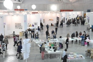 La sicurezza esposta in fiera